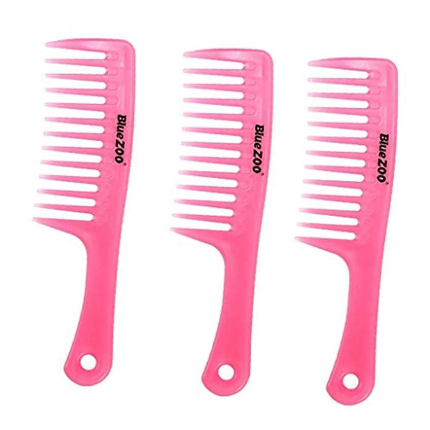 優雅メッセンジャー一節艶髪ブラシ つげ櫛 ヘアブラシ 静電防止コーム ヘアコーム 頭皮マッサージ メンズ レディース用 3個 全4色 - ピンク