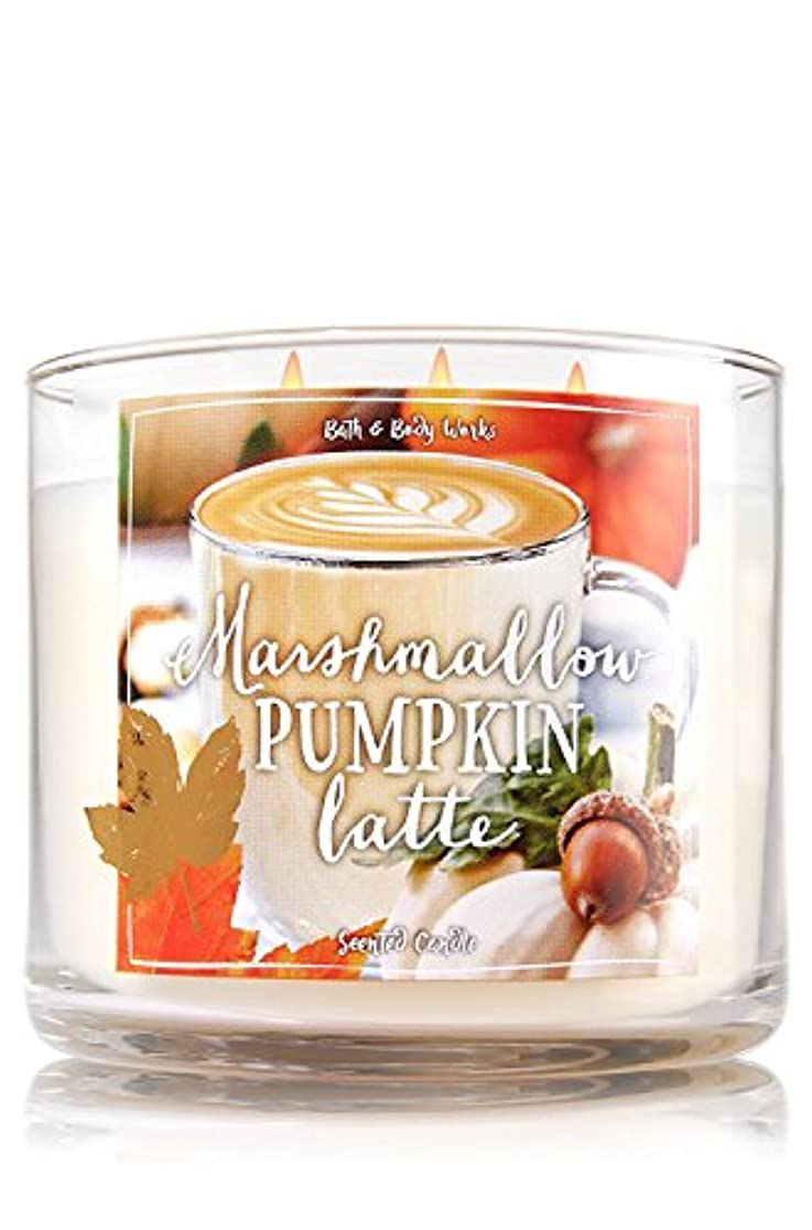 助けてガス麻痺させるBathボディWorks Marshmallow Pumpkin Latte 3 Wick Scented Candle