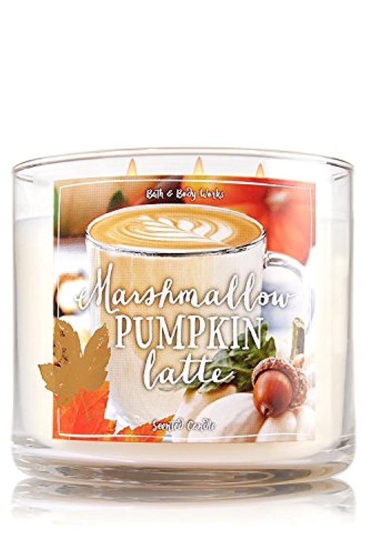テクトニック用心深い抵当BathボディWorks Marshmallow Pumpkin Latte 3 Wick Scented Candle