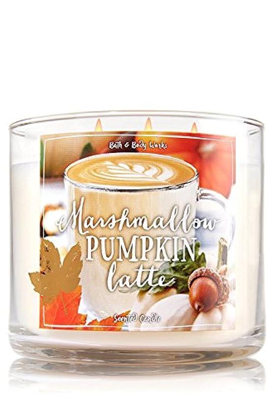 農村執着にじみ出るBathボディWorks Marshmallow Pumpkin Latte 3 Wick Scented Candle