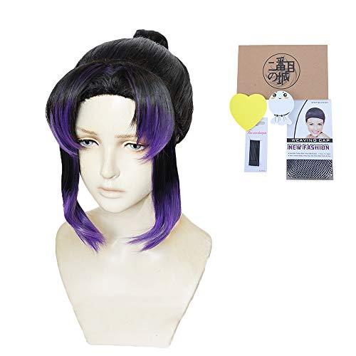 耐熱コスプレウィッグ 二番目の城 胡蝶 しのぶ こちょう しのぶ 鬼滅の刃 ハロウィン 仮装 wig +おまけ4点