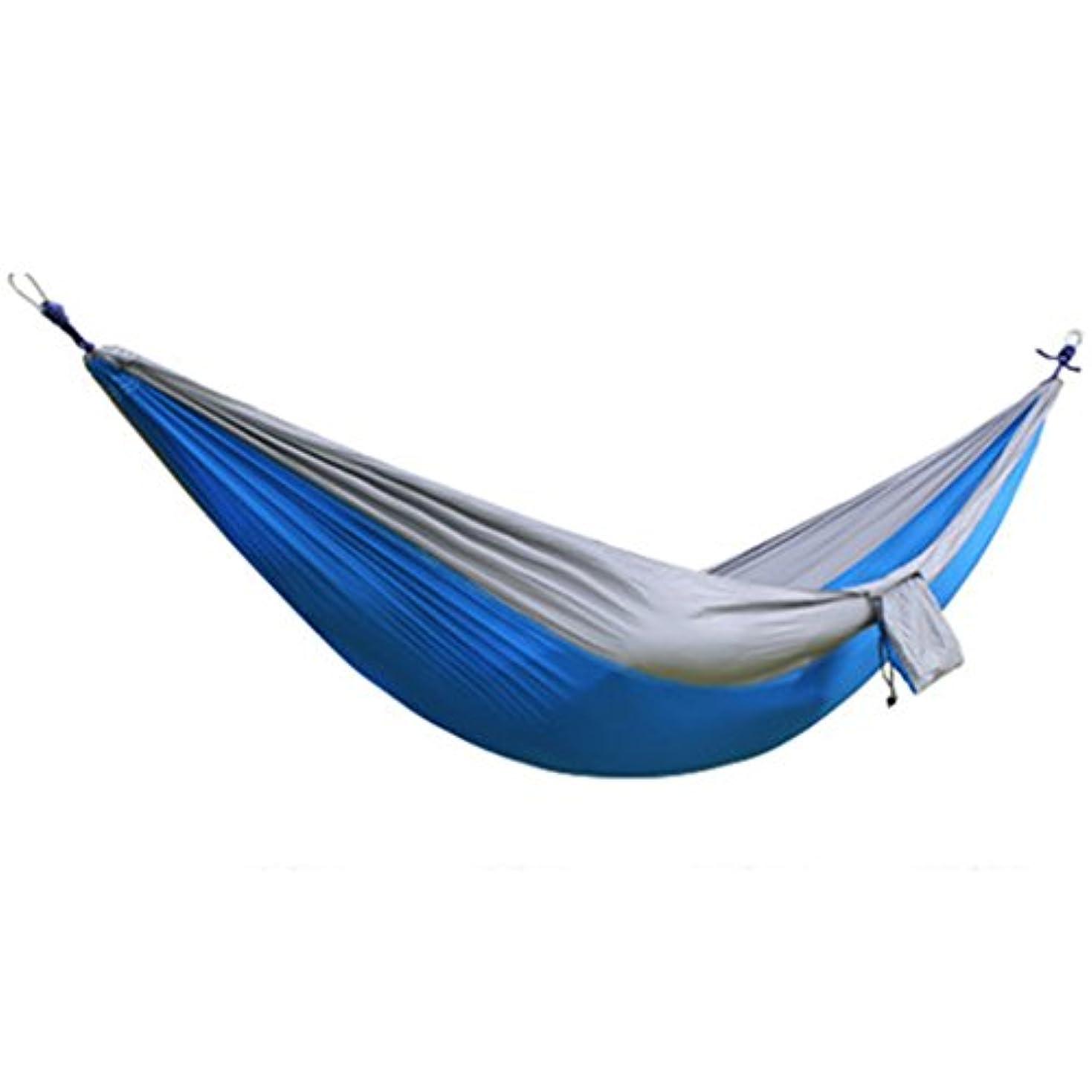 これまでコメンテーターバウンスハンモック 屋外パラシュート布ハンモック屋外キャンプ装置ダブルスイング2.5 * 1.3m (Color : Blue)
