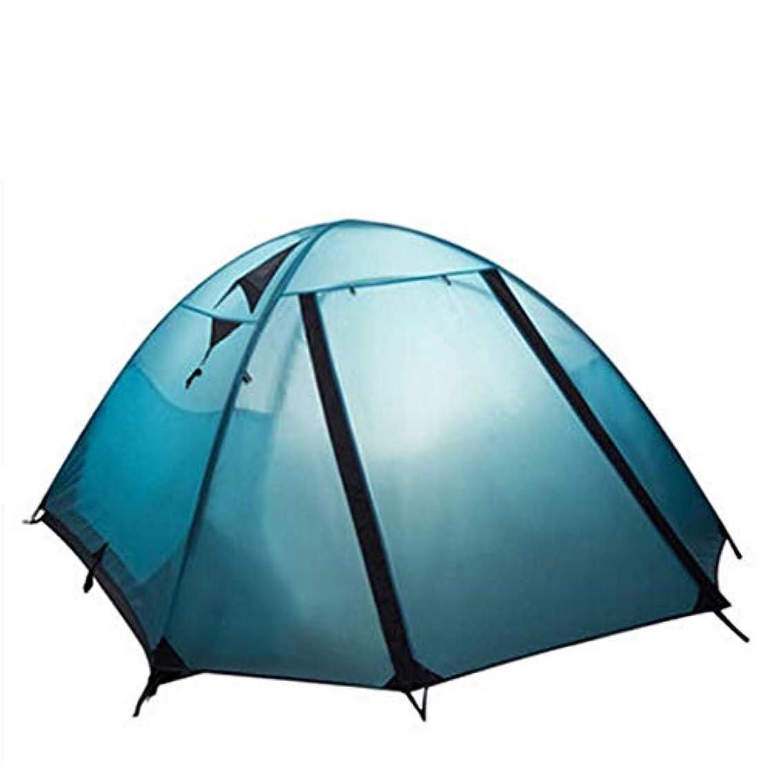 リンクはねかけるギャングスターバックパックテント軽量二重層テント付きアルミ棒耐候性登山用テント用屋外家族ビーチ狩猟ハイキング3-4人