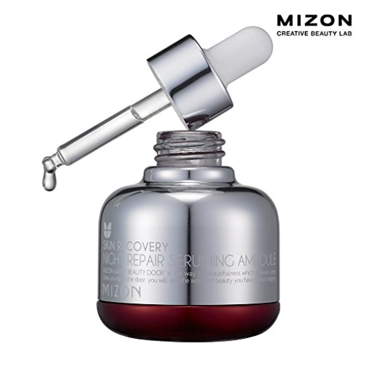反動モットーくびれたMIZON(ミズオン) ナイト セラミングアンプル 30ml [並行輸入品]