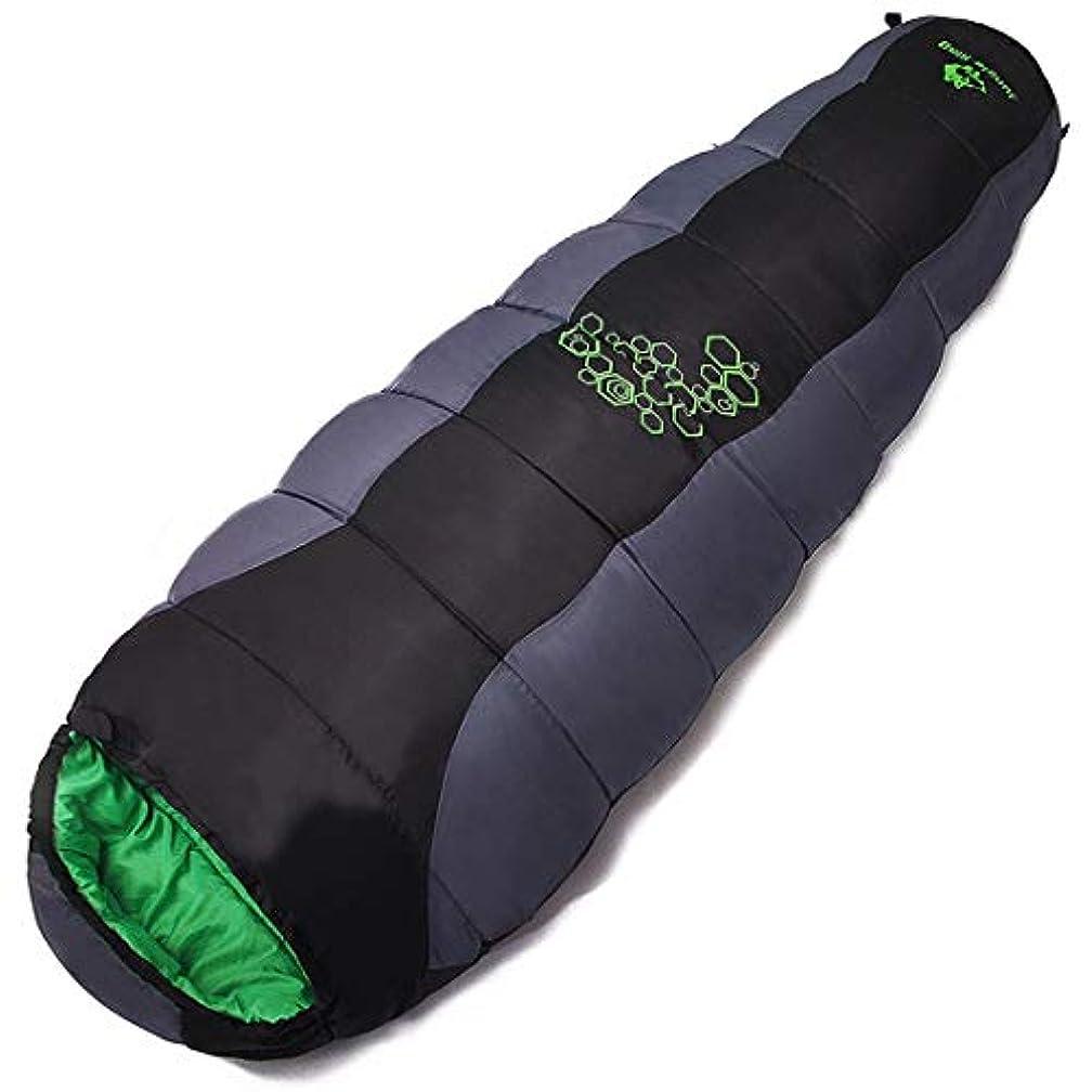 突き刺す継承地殻YIJUPIN 寝袋超軽量コールドウォームコットン寝袋ポータブルミイラ屋外キャンプに適した単一の通気性寝袋 (色 : 黒)