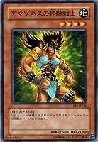 遊戯王カード アマゾネスの格闘戦士 EE1-JP115N_WK