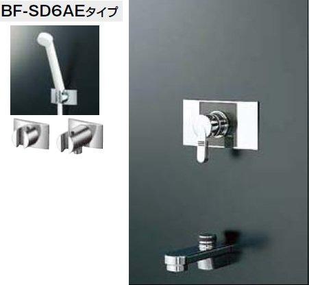 INAX・LIXIL シャワーバスセット セット品番【BF-211SSD】(シャワーヘッド【BF-SD6AEタイプ】) 水栓金具