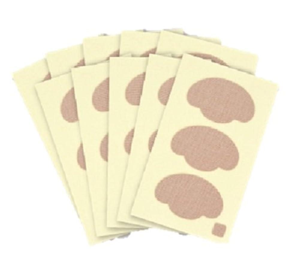 盲信アロングラダ底マメケアテープ 30枚入 底マメテープ 底マメ 底まめ タコ 摩擦 硬化 ガード 足裏 保護シール シート 日本製 30枚入