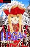 LEGAの13 / やまざき 貴子 のシリーズ情報を見る