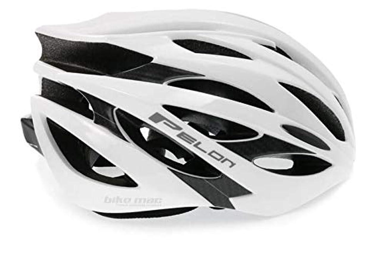 キロメートルフルーツ野菜簿記係H-BIKE VIGOR 自転車ロードヘルメット PELON(海外直送品)