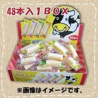 チーズおやつ 扇屋食品 48本入り1BOX