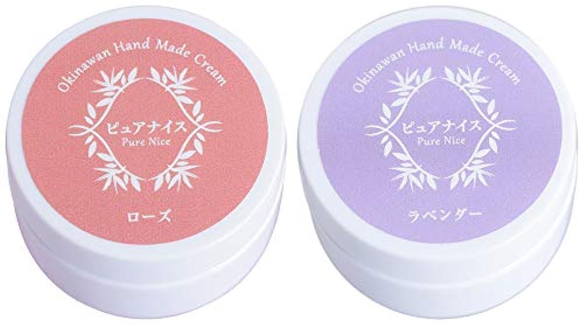 代数的歯科医雑草ピュアナイス ボディクリーム 2個セット(ローズ、ラベンダー)