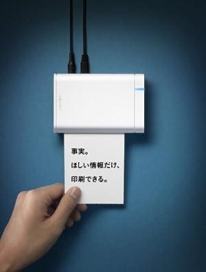 KING JIM クリップ専用プリンター「ココドリ」 シロ CC10シロ