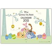 日本ホールマーク ディズニー プーさん 2021年 カレンダー 壁掛け 大 775384