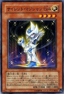 遊戯王カード 【 サイレント・マジシャン LV4 】 SD16-JP005-N 《ストラクチャーデッキ-ロード・オブ・マジシャン》