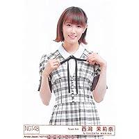 【西潟茉莉奈】 公式生写真 NGT48 世界の人へ 封入特典 Type-B