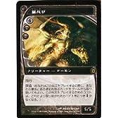 MTG ¥5400円お買い上げ毎にパックプレゼント中! 黒(FUT)墓忍び(JPN)