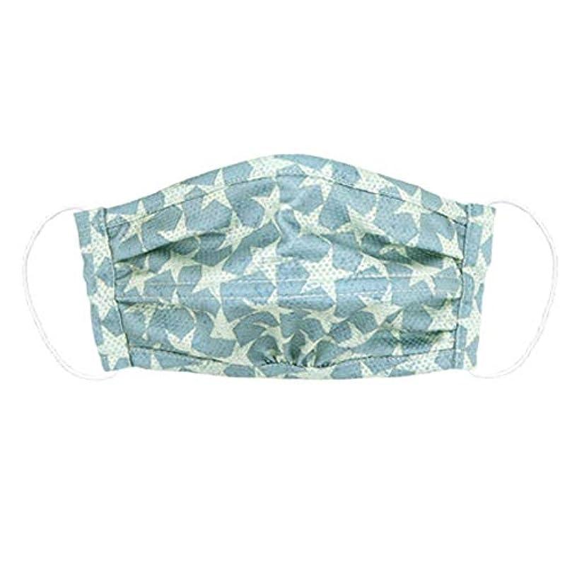 特許インドボードウォーター クール マスク UV 接触冷感 ひんやり (スターサックス)