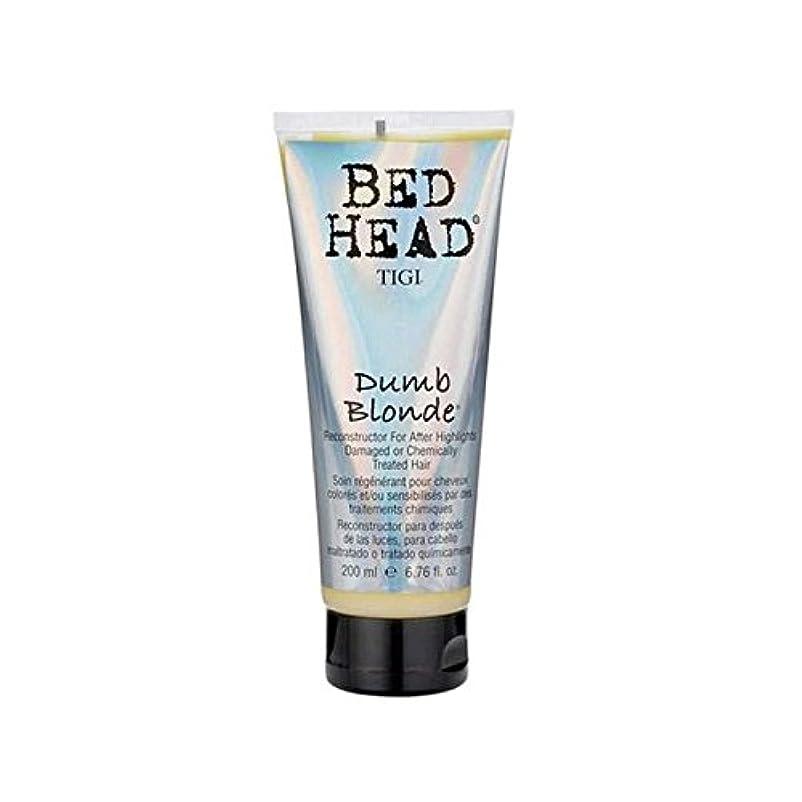 主張する免疫キャップTigi Bed Head Dumb Blonde Conditioner (200ml) (Pack of 6) - ティジーベッドヘッドダムブロンドコンディショナー(200)中 x6 [並行輸入品]