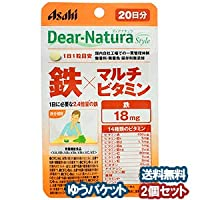 ディアナチュラ スタイル 鉄×マルチビタミン 20粒×2個セット