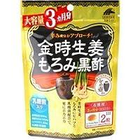 【ユニマットリケン】金時生姜もろみ黒酢大容量 186粒 ×5個セット