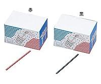 マドラーストロー 13cm(φ2x2)赤 500本入/62-3831-10