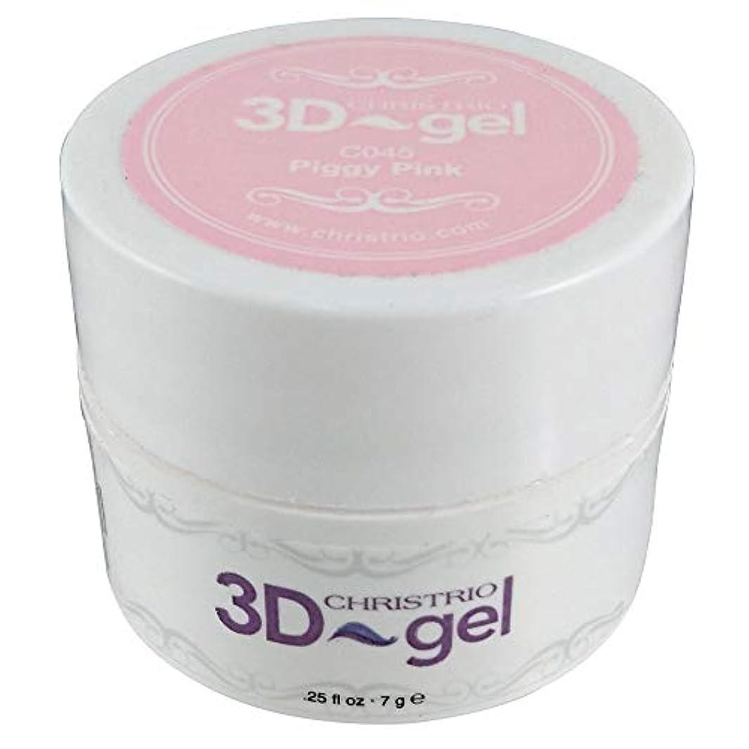 レベルアルミニウム適応的CHRISTRIO 3Dジェル 7g C045 ピギーピンク