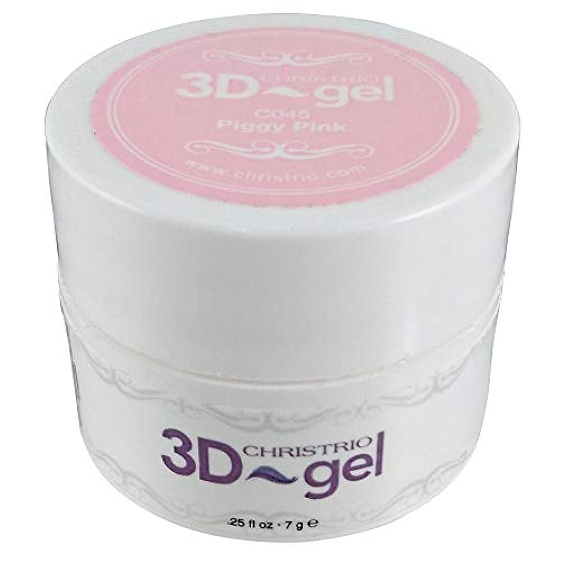 野心的余計なまろやかなCHRISTRIO 3Dジェル 7g C045 ピギーピンク