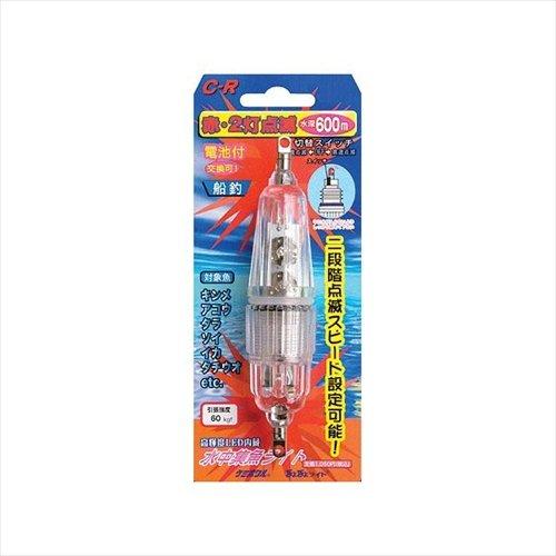 ルミカ 水中集魚ライト 大 C型‐赤(2灯)