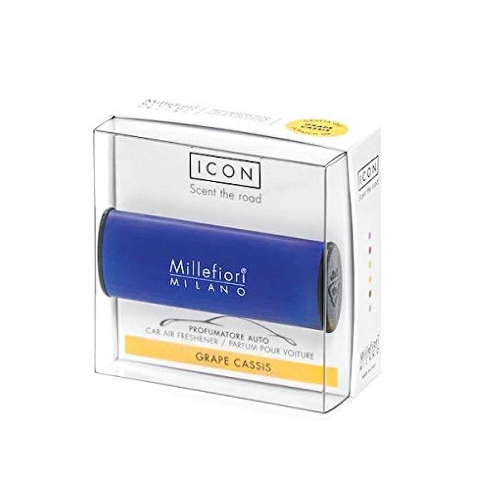 救出の面では挽くミッレフィオーリ(Millefiori) カーエアフレッシュナー ICON CLASSIC DARK BLUE - グレープカシス(GRAPE CASSIS) [並行輸入品]