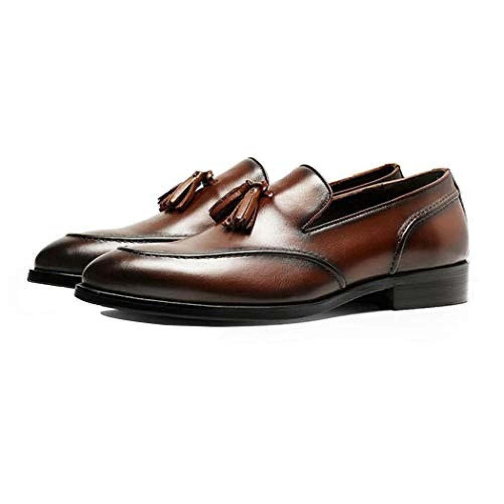 相互接続仮定ボクシングメンズシューズカジュアルビジネスドレスシューズカバー足タッセルファッション尖った男性の靴の結婚式のオフィスのキャリアの靴