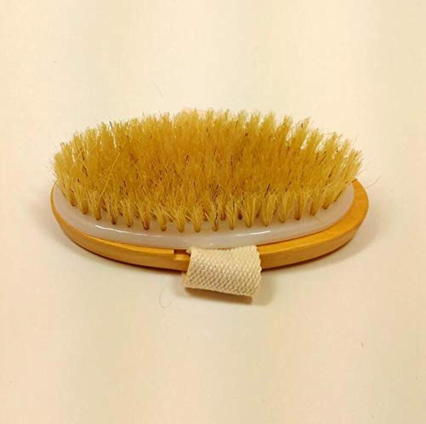 割り込みハウス作り乾燥肌のボディブラシ-肌の健康と美しさを向上させる-自然な剛毛-死んだ皮膚や毒素、セルライト治療を削除し、リンパ機能を改善、剥離、血液循環を刺激する