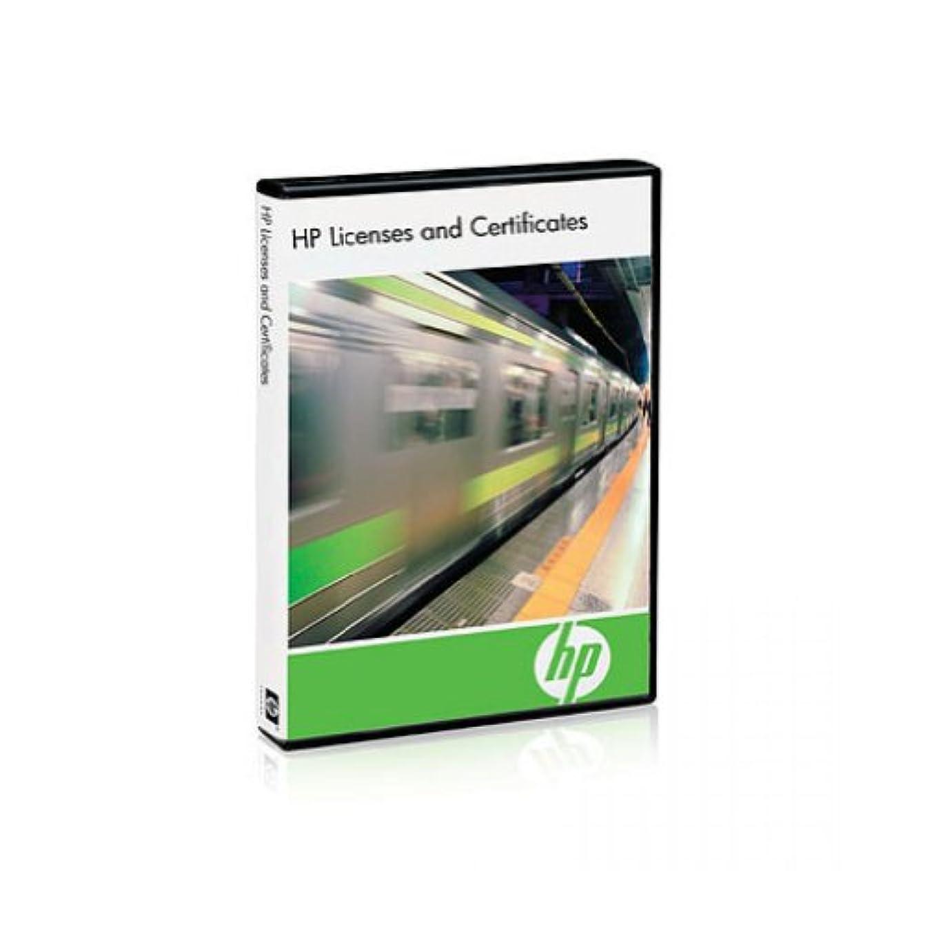 任命する移行するラックHPE Insight Control - License + 1 Year 24x7 Support - 1 server - Smart Buy - Linux, Win