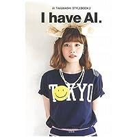 I have AI.