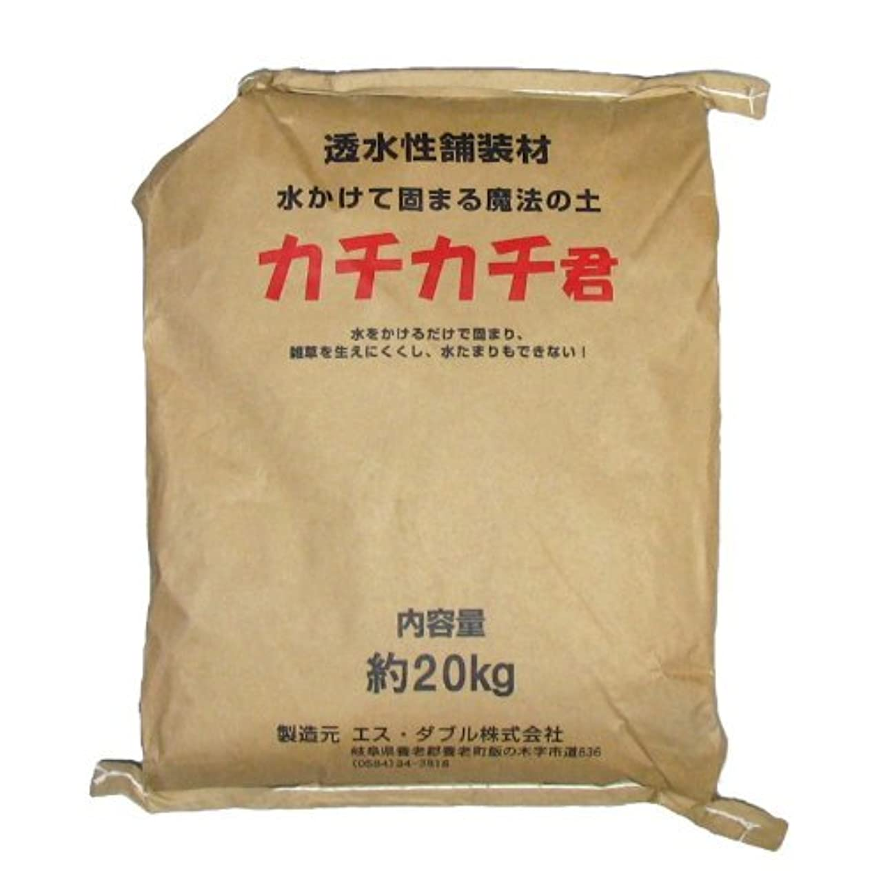 失業折鏡マリン商事 魔法の土 カチカチ君 (1袋)20kgx3袋組