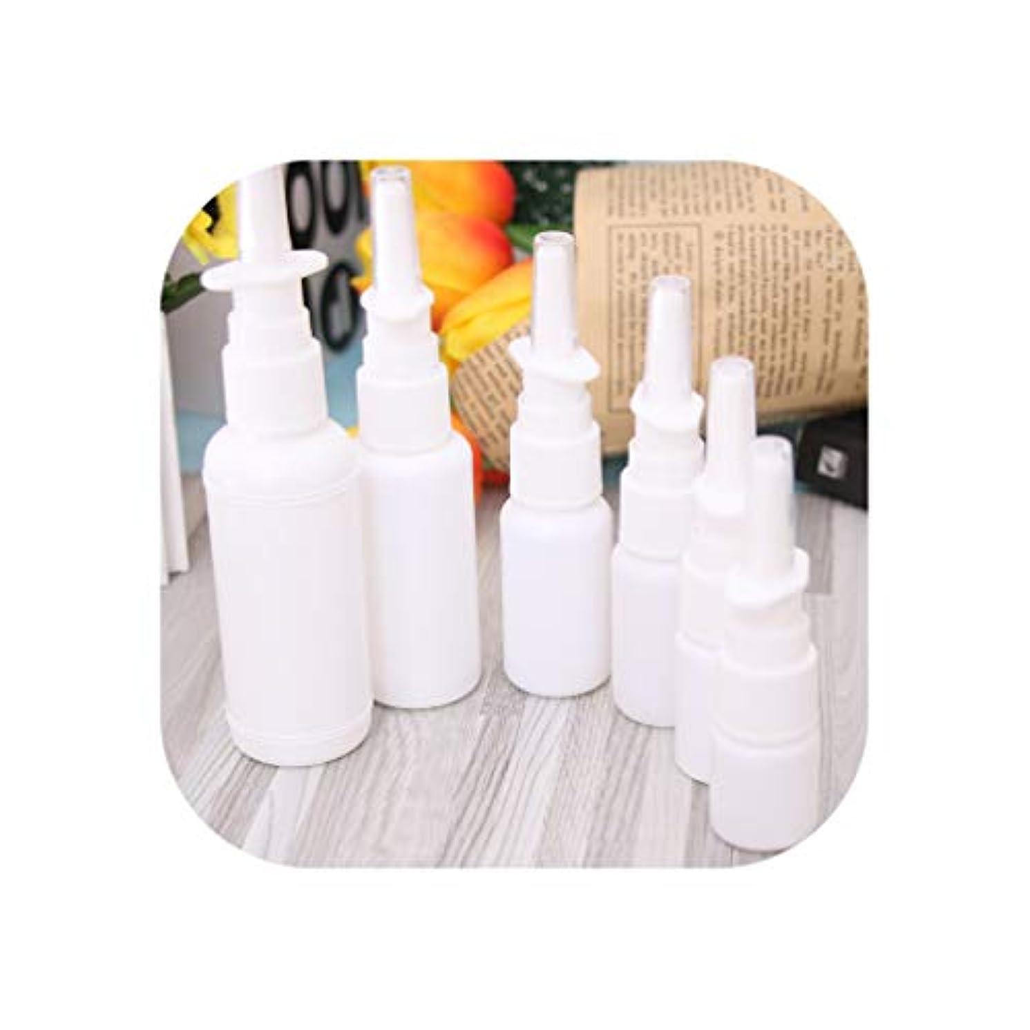 人質古くなった険しいホワイト鼻スプレーボトル鼻ポンプ詰め替えスプレーボトルは、ホットポータブルボトル包装デザイン空のプラスチック、5ミリリットル