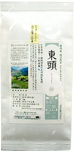 ふじのくに山のお茶100選 東頭 15g