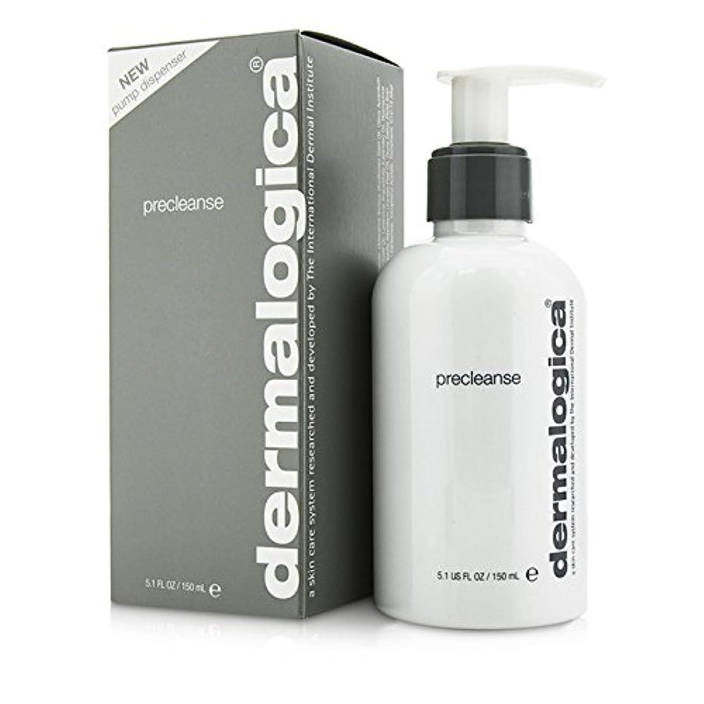 レッドデートシェルター吸収剤ダーマロジカ プレクレンズ (ポンプ付) 150ml/5.1oz並行輸入品