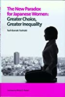 The New Paradox for Japanese Women: Greater Choice, Greater Inequality (橘木俊詔著『女女格差』の英語版 (長銀国際ライブラリー叢書)