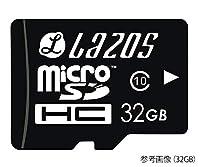 マイクロSDHCメモリーカード 32GB L-32MS10-U1