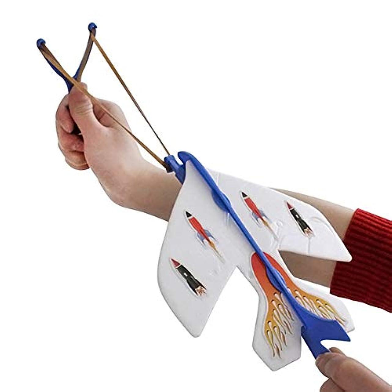 石炭ハイキング分散Slingshot Catapults LED Light Airplane Launcher Outdoor Toy with Rubber Band Sticker for Kid