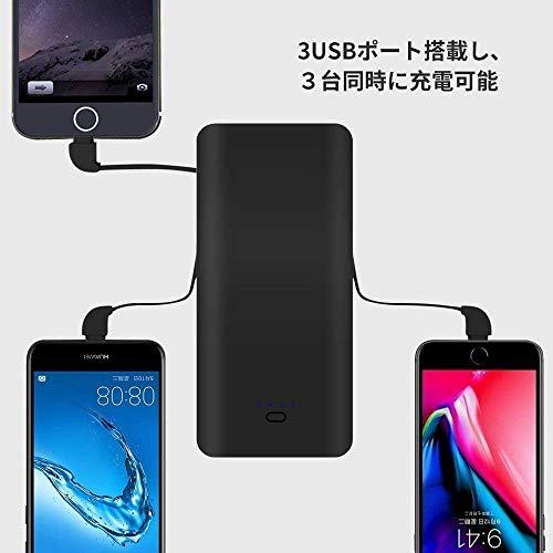 OMKUY『モバイルバッテリー大容量10000mAh3ケーブル内蔵』
