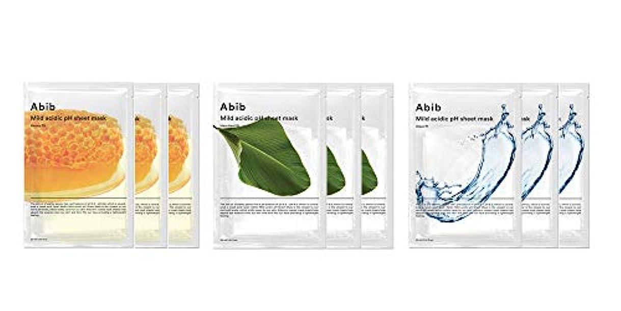 間欠慈悲深いブリッジ【ABIB】MILD ACIDIC pH SHEET MASK 【アビブ】弱酸性pHシートマスク 3種類?各3枚ずつのお試しセット(日本国内発送)