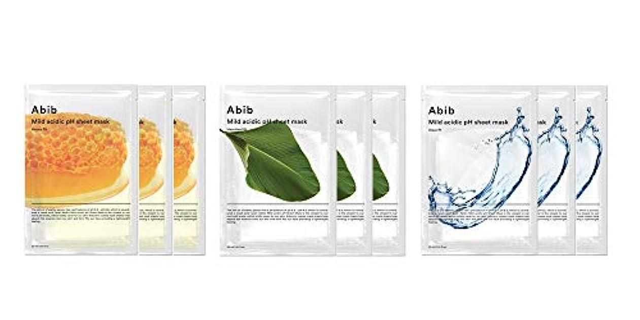 輪郭規則性ブル【ABIB】MILD ACIDIC pH SHEET MASK 【アビブ】弱酸性pHシートマスク 3種類?各3枚ずつのお試しセット(日本国内発送)