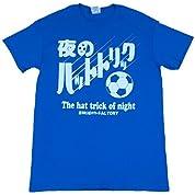 男女兼用,夜のハットトリック,日本代表,応援,応援グッズ,Tシャツ,レプリカ,パロディ,アディダス,adidas,ユニフォーム,サッカー,フットサル,