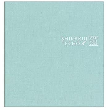 佐々木印刷 手帳 2020年 1月始まり ウィークリー スクエア 3年連用 ブルー ST20B