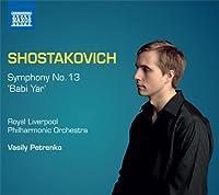 ショスタコーヴィチ:交響曲 第13番「バビ・ヤール」Op.113
