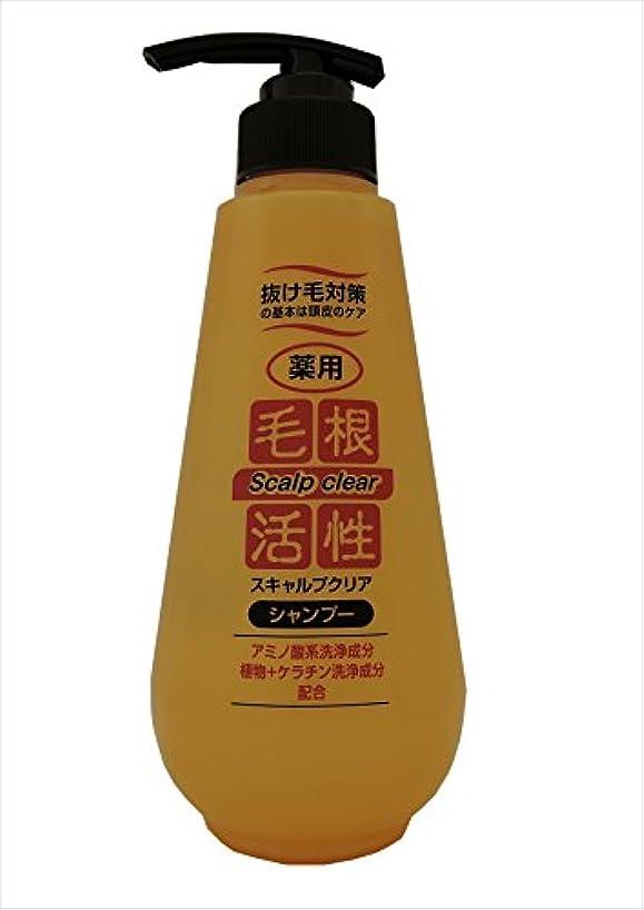 散文半円アルコール薬用 毛根活性 シャンプー 500ml