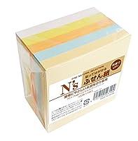 アックス N's 付箋 75×75mm パステルカラー NSF-70 100枚×5冊