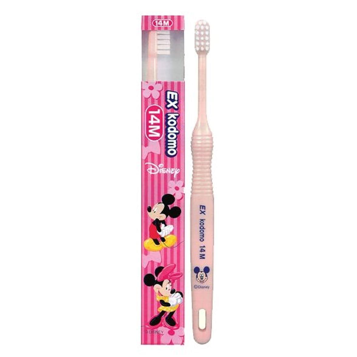 実際の露出度の高いウェイドEX kodomo ディズニー 歯ブラシ 14(仕上げ磨き用?0~6歳)M 4本入り